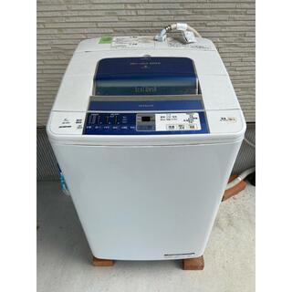 日立 - コメント必須!500円割引日立全自動洗濯機8kg
