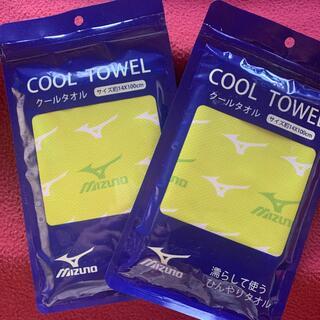 ミズノ(MIZUNO)のミズノクールタオル(グリーン)2枚セット未開封品(タオル/バス用品)