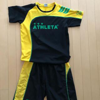 アスレタ(ATHLETA)のアスレタセットアップ 160(ウェア)