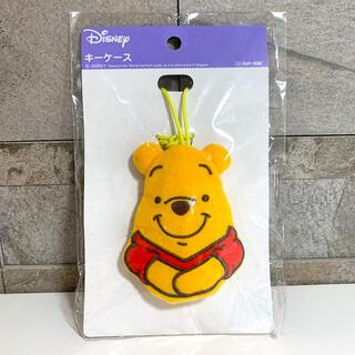 ディズニー(Disney)の新品未開封 ☆ キーケース プーさん ☆(キーケース)
