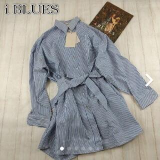 イブルース(IBLUES)の新品◎i BLUES シャツ ワンピース ストライプ(ひざ丈ワンピース)