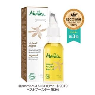 Melvita - 新品未開封 メルヴィータ アルガンオイル