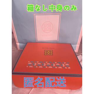 銀のぶどう バターステイツ 12個入り クッキー(菓子/デザート)