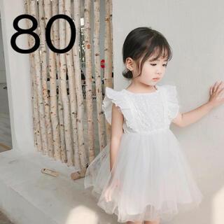 プティマイン(petit main)の✳︎韓国こども服✳︎ バックリボンレース ワンピース ホワイト 80 結婚式(ワンピース)