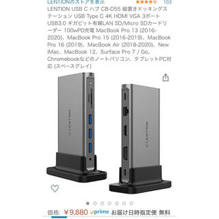 Mac (Apple) - LENTION USB-C ハブ D55 スペースグレー