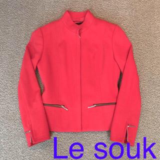 ルスーク(Le souk)の断捨離セール 美品 Le souk ルスーク ジップアップ ジャケット 赤(ノーカラージャケット)