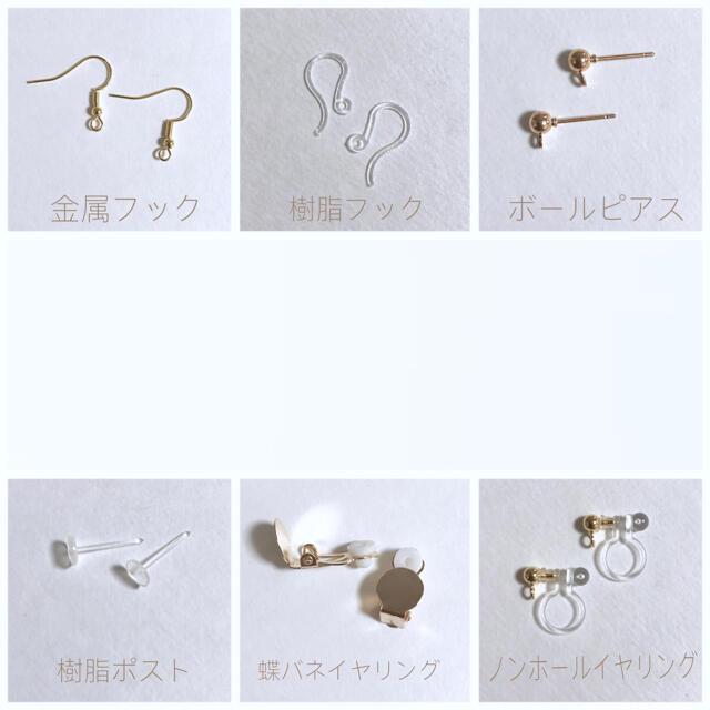 2way pierce ハンドメイドのアクセサリー(ピアス)の商品写真