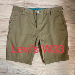 リーバイス(Levi's)のLEVI'S STA-PREST スタプレ W33 ウエスト84cm ~(ショートパンツ)