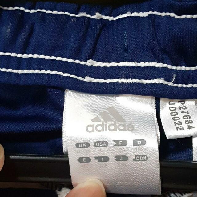 adidas(アディダス)のアディダス ガールズ ジャージ 150 キッズ/ベビー/マタニティのキッズ服女の子用(90cm~)(パンツ/スパッツ)の商品写真