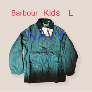 バーブァー(Barbour)の新品 Barbour バブアー ビデイル キッズL(その他)