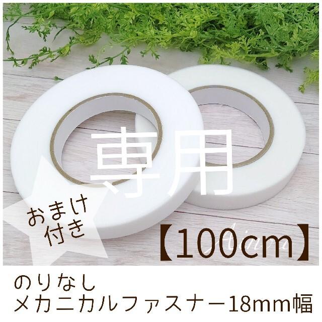 にゃんこ先生様専用 ハンドメイドの素材/材料(各種パーツ)の商品写真