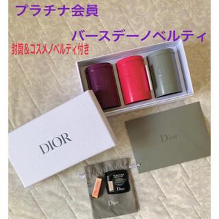 Christian Dior - Dior *非売品*プラチナ会員バースデーノベルティ&コスメノベルティ付き