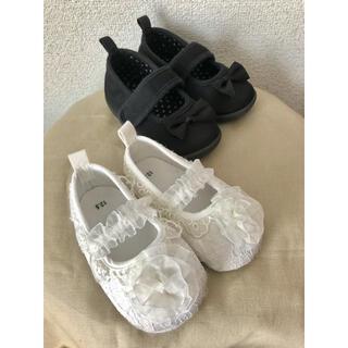 ニシマツヤ(西松屋)のベビーキッズ セレモニーシューズ 2足セット 子供靴 美品☆(フォーマルシューズ)