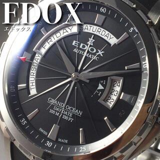 エドックス(EDOX)の★海外限定★エドックス/EDOX/グランドオーシャン/メンズ腕時計 WW1342(腕時計(アナログ))