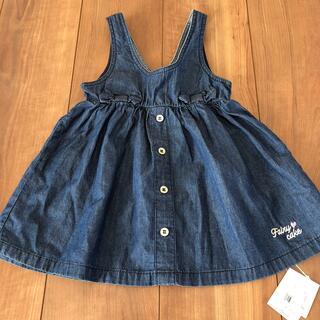 マザウェイズ(motherways)のジャンパースカート 90(スカート)