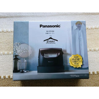 Panasonic - 【新品未開封】衣類スチーマーNI-CFS760 Panasonic