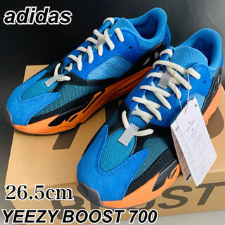アディダス(adidas)の新品【26.5cm】アディダス Yeezy Boost 700(スニーカー)