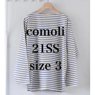 コモリ(COMOLI)のcomoli コモリ ボーダーボートネック バスク サイズ3(カットソー(長袖/七分))