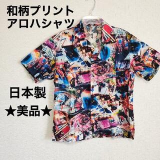 ピーピーエフエム(PPFM)のアロハシャツ 和柄 お祭り柄 日本製 Mサイズ(シャツ)