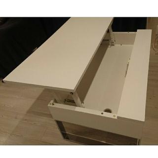 アクタス(ACTUS)のボーコンセプト センターテーブル(ローテーブル)