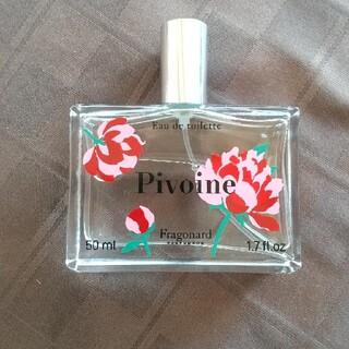 フラゴナール(Fragonard)のFragonard Pivoine 香水 オードトワレ 芍薬 牡丹(香水(女性用))