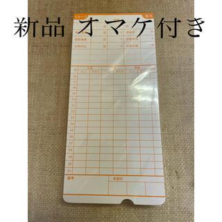 タイムカード TOKAI TR-001 001s 対応(その他)