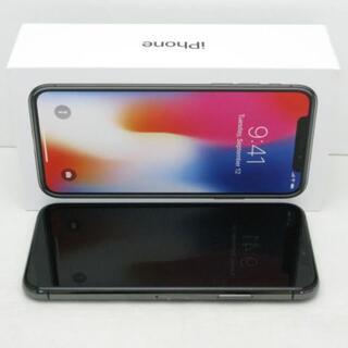アイフォーン(iPhone)の【B】SIMフリー docomo iPhoneX 256GB スペースグレイ(スマートフォン本体)