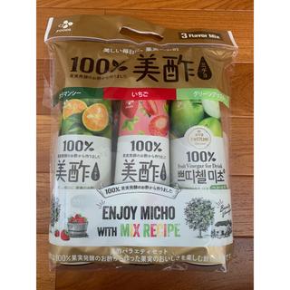 コストコ(コストコ)の美酢 3本セット コストコ(その他)