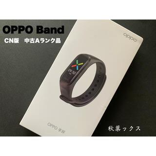 オッポ(OPPO)のOPPO Band CN版 中古Aランク品 OPPO Style Band(その他)