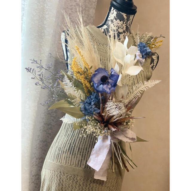 キングプロテア・ロイヤルブルーのウエディングブーケ&ブートニア ハンドメイドのフラワー/ガーデン(ドライフラワー)の商品写真