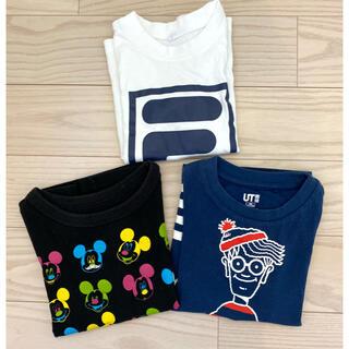 半袖Tシャツ100センチ(3枚セット)(Tシャツ/カットソー)
