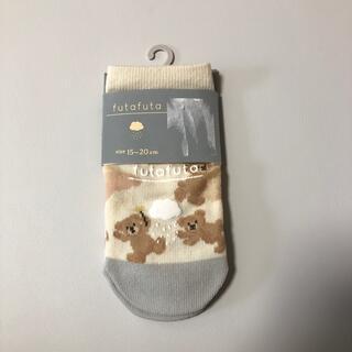 futafuta - futafuta   くま柄靴下