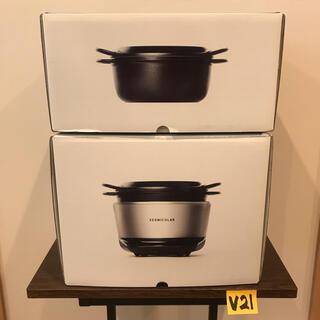 V21 バーミキュラライスポット VERMICULAR 5合 炊飯器