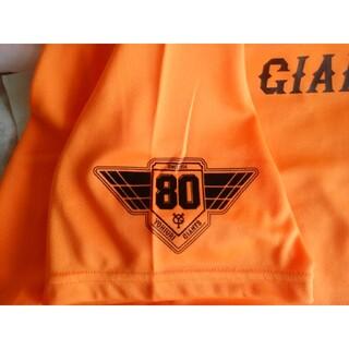アディダス(adidas)の【新品】読売巨人軍(読売ジャイアンツ)80周年記念 オレンジTシャツ(野球)