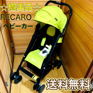 RECARO - 超美品 ☆クリーニング済☆ 超コンパクト RECARO ベビーカー