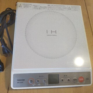 トウシバ(東芝)の簡易調整済 東芝 IH調理器(調理機器)