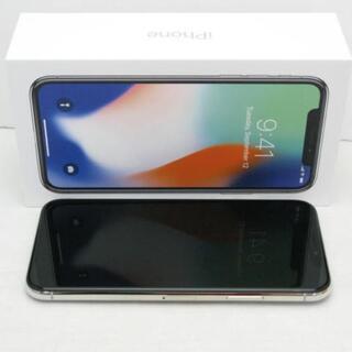 アイフォーン(iPhone)の【B】SIMフリー docomo iPhoneX 256GB シルバー(スマートフォン本体)