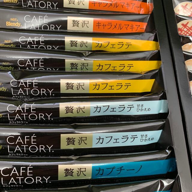 AGF(エイージーエフ)のAGF Blendy カフェラトリー プレミアム 30本 食品/飲料/酒の飲料(コーヒー)の商品写真