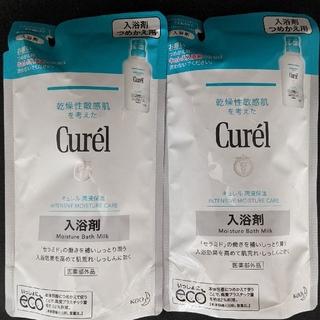 キュレル(Curel)のキュレル 入浴剤 つめかえ用 × 2パックセット(入浴剤/バスソルト)