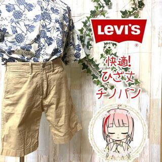 リーバイス(Levi's)のLevi's リーバイス Levisチノショーツ ショートパンツ32L(ショートパンツ)