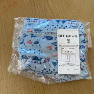 ワコール(Wacoal)の新品未使用⭐️ワコール キッズ BIT BROS ボクサーパンツ 150(下着)