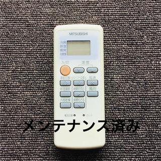 ミツビシ(三菱)の*三菱 エアコンリモコン MP21*(エアコン)