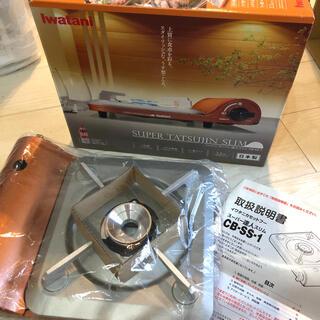 イワタニ(Iwatani)のイワタニ カセットフー スーパー達人スリム CB-SS-1(調理機器)