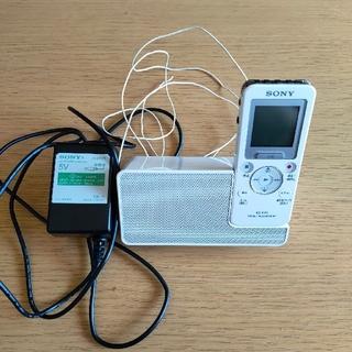 ソニー(SONY)のSONY ICZ-R100 ポータブルラジオレコーダー(ラジオ)