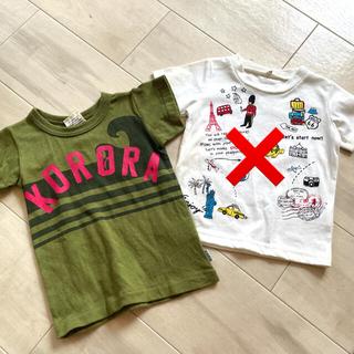 新品!Tシャツ トップス 男の子 80 F.OKIDS 西松屋 まとめ売り