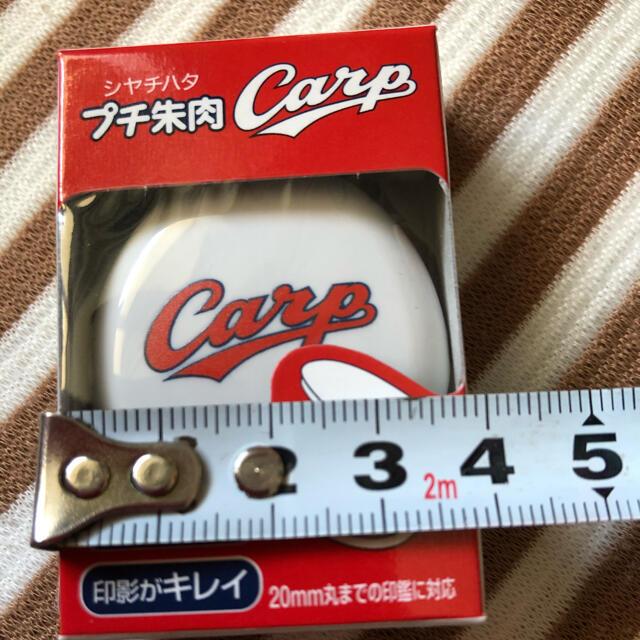 広島東洋カープ(ヒロシマトウヨウカープ)の朱肉 カープ 新品 スポーツ/アウトドアの野球(応援グッズ)の商品写真