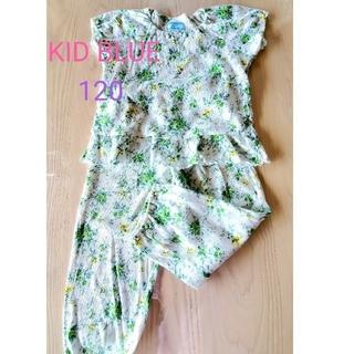 キッドブルー(KID BLUE)の120サイズ☆KID BLUE☆花柄パジャマ(パジャマ)