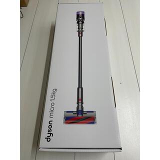 Dyson - 新品!ダイソン 掃除機 Dyson Micro 1.5kg SV21 FF