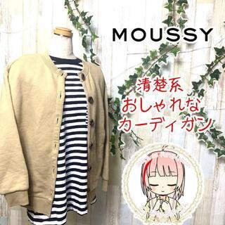 アズールバイマウジー(AZUL by moussy)のMoussy マウジースウェットカーディガンFFree(カーディガン)