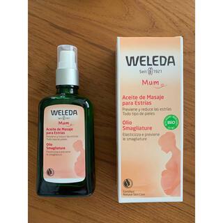 ヴェレダ(WELEDA)の新品 weleda ストレッチマークオイル 100ml(妊娠線ケアクリーム)